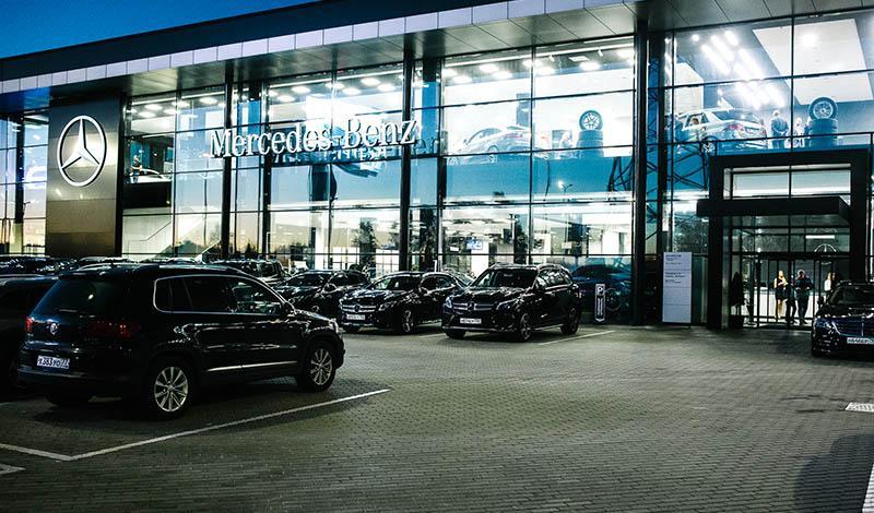 В Москве прошло открытие нового дилерского центра АвтоМАШ-МБ
