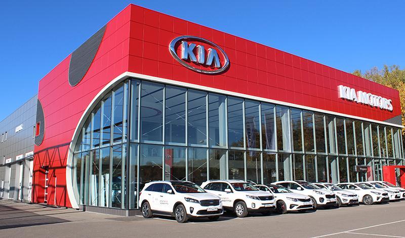 В городе Подольск открылся новый дилерский центр KIA «У Сервис +»