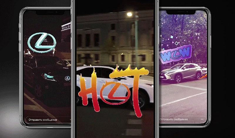 Lexus:Автомобильный бренд Lexus выпустил серию собственных брендированных GIFs для Instagram