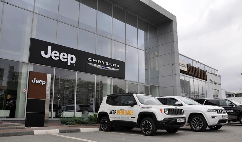 Компания «Планета Авто» открыла новый дилерский центр марок Jeep и Chrysler