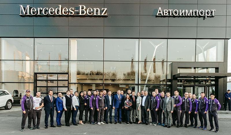 Mercedes открыл новый сервисный центр в Липецке