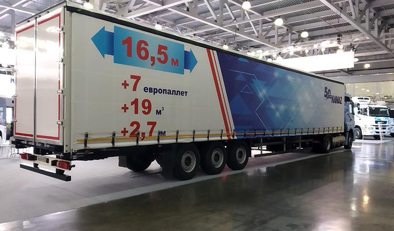 «НЕФАЗ» запустил производство новой модификации шторного полуприцепа