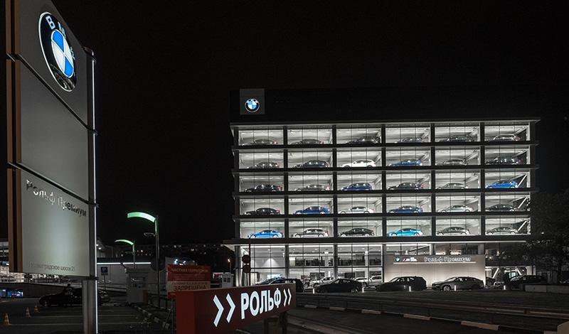 На Ленинградском шоссе открылся новый дилерский центр BMW «РОЛЬФ Премиум Химки»