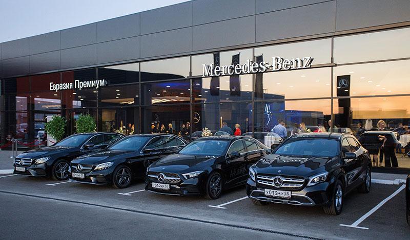 Mercedes открыл новый дилерский центр «Евразия Премиум» в Омске