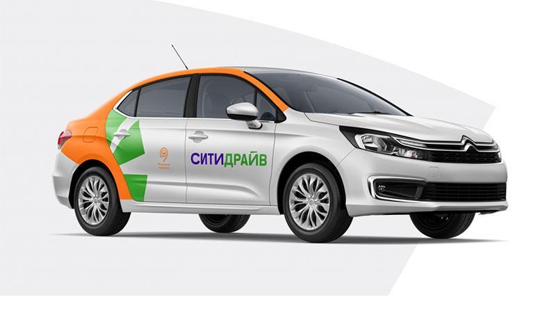 Парк каршеринга Ситидрайв пополнился автомобилем Citroën C4 Sedan