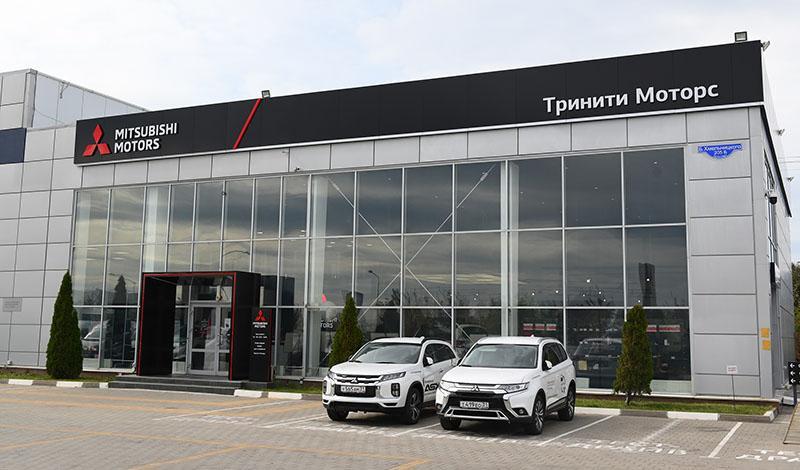 В Белгороде открылся дилерский центр Mitsubishi Motors