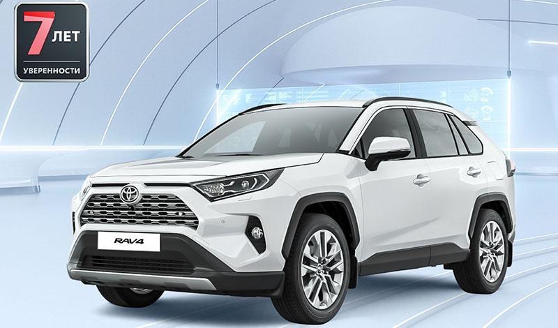 «7 лет уверенности» — новая программа постгарантийной поддержки для автомобилей Toyota