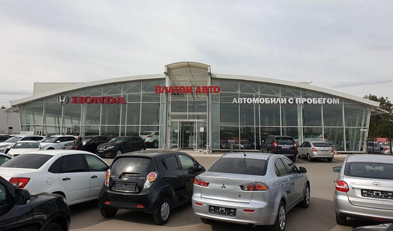 В Воронеже открылся новый дилерский центр Honda. Сервисное обслуживание