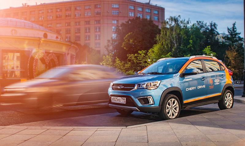 Chery:Каршеринг CHERYDRIVE устанавливает специальный тариф на свои автомобили — 5 рублей минута