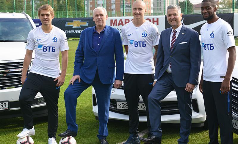 Chevrolet:Chevrolet Россия объявляет о начале сотрудничества с ФК «Динамо-Москва»