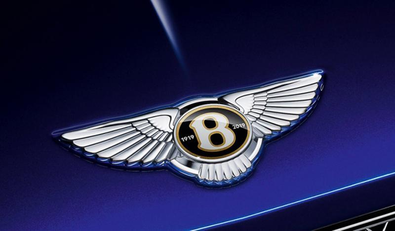 Bentley:Bentley к своему столетнему юбилею выпустила изысканный пакет опций и аксессуаров ручной работы