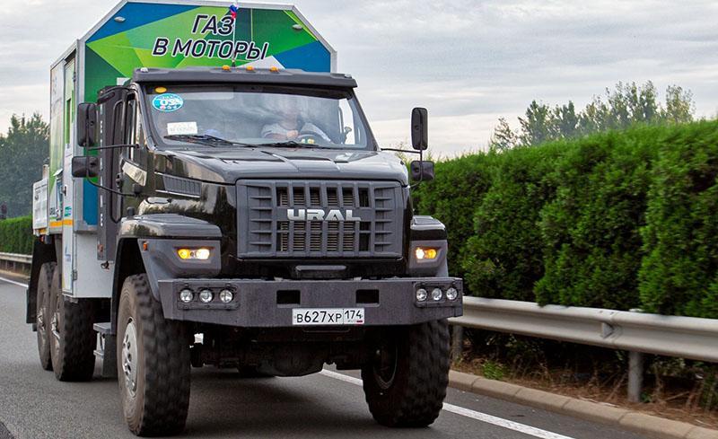 В рамках международного автопробега «Газ в моторы» «Группа ГАЗ» представит газомоторную технику