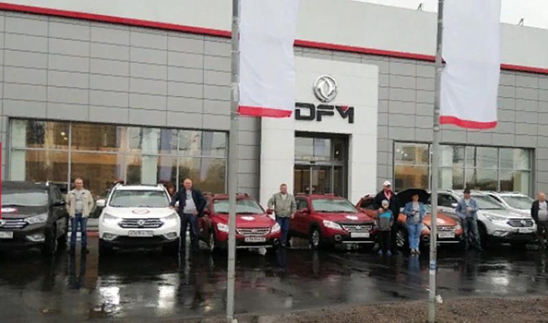 Клуб владельцев автомобилей DFM проводит автопробег