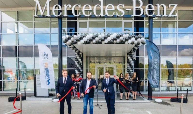 Mercedes-Benz:В Екатеринбурге открылся новый дилерский центр «РУСБИЗНЕСАВТО»