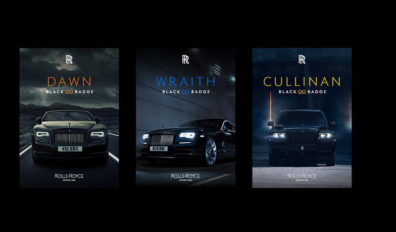 Rolls-Royce:Новый стиль эмблемы Rolls-Royce