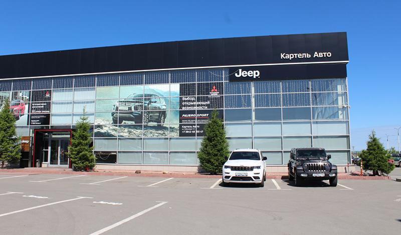 В июне 2021 года открылся первый официальный дилерский центр Jeep на территории Кузбаса