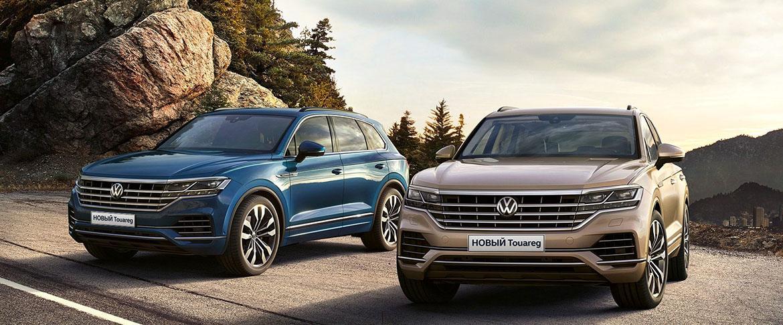 Новый Volkswagen Touareg 2018 года - подчеркните свой стиль и уникальность
